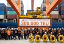 New record of container handling at Port of Rijeka
